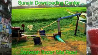 Video Ton Mokhe Wani Tho By Wazir Shah download MP3, 3GP, MP4, WEBM, AVI, FLV Juli 2018