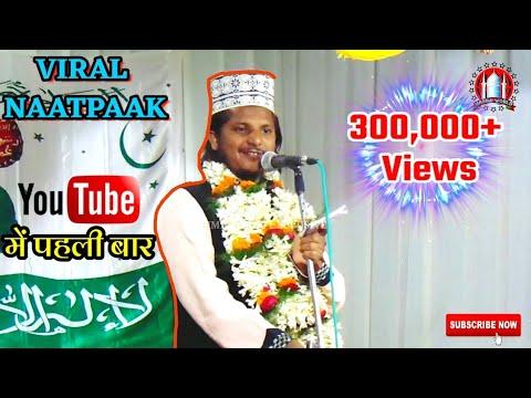 2019 New Naat Paak ( Live ) Humare Nabi Tasrif larahe hain ओडिशा में बीलकुल पहली बार धूममचाया