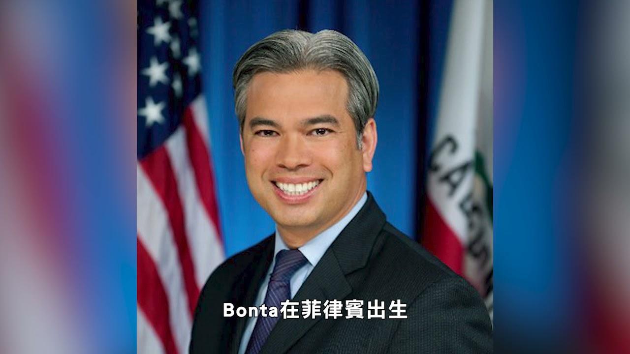 【加州】: 州司法局長空缺 州長提名東灣州議員