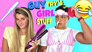 Guys Try Girl Products