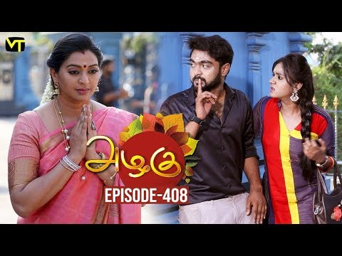 Azhagu - Tamil Serial | அழகு | Episode 408 | Sun TV Serials | 25 March 2019 | Revathy | VisionTime