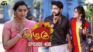 Azhagu - Tamil Serial | அழகு | Episode 408 | Sun TV Serials | 25 March 2019 | Revathy | VisionTime