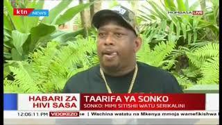 Sonko asema Janet Ouko ahusika na wizi wa fedha za Umma