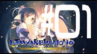 UTAWARERUMONO MASK OF DECEPTION (ENGLISH) Walkthrough Part 1 - Prologue