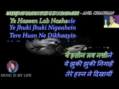 Mujhe Ishq Hai Tujhi Se Karaoke (Reupload) with Lyrics Eng. & हिंदी