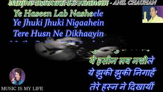 Mujhe Ishq Hai Tujhi Se Karaoke with Lyrics Eng. & हिंदी