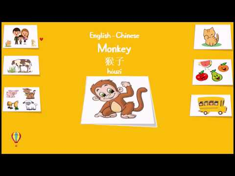 Simple Chinese Words For Kids