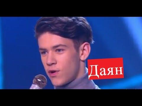 Видео, Даян Ахмедгалиев Танцы на ТНТ Биография