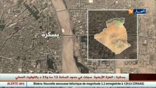 هزة أرضية بشدة 3.2 درجة على سلم ريشتر تضرب ولاية بسكرة