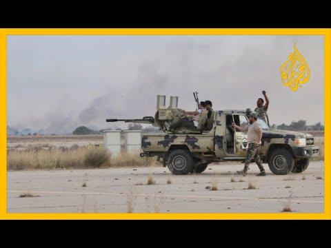 ???? بعد سيطرتها على الحدود الإدارية للعاصمة.. قوات الوفاق الليبية على مشارف ترهونة  - نشر قبل 3 ساعة