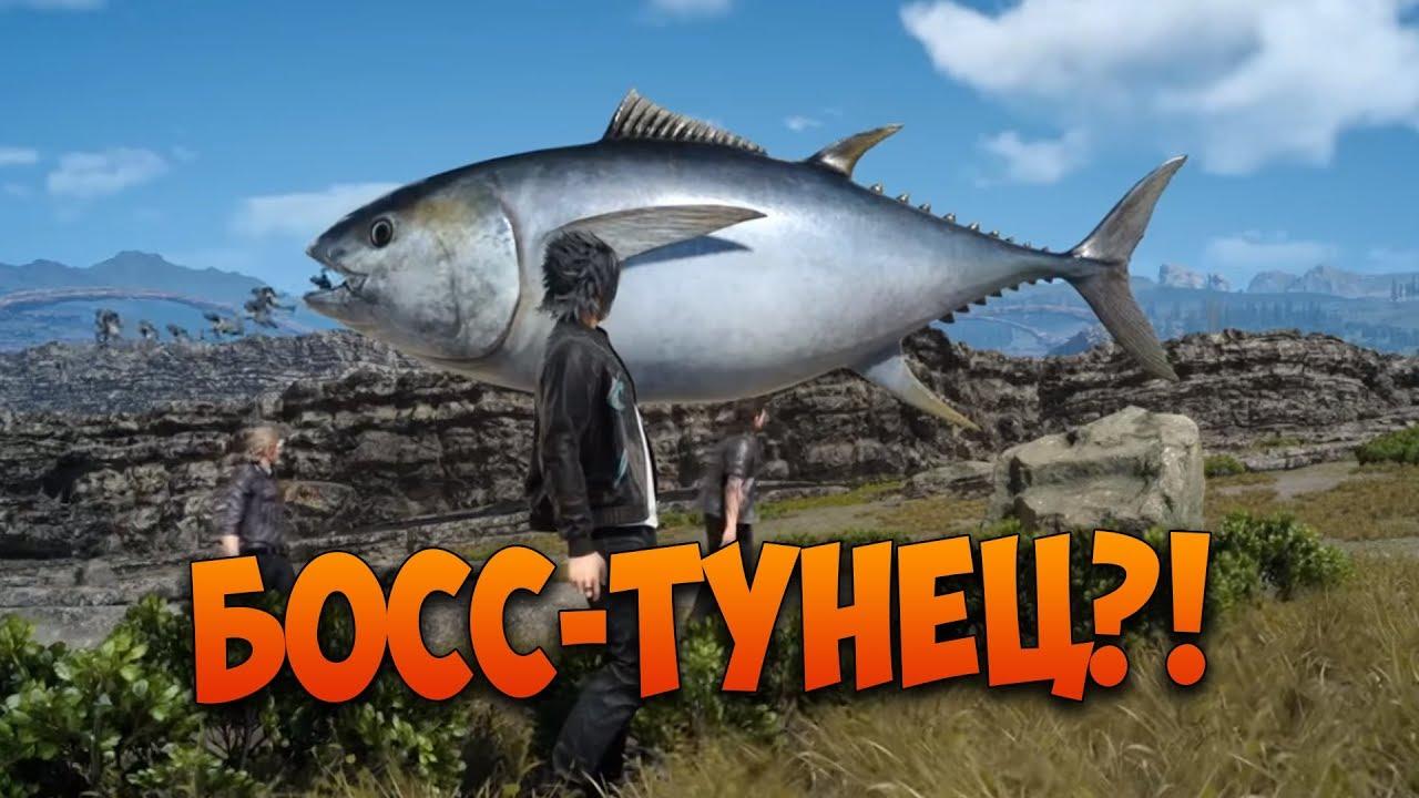 Летающий корабль и гигантский тунец — 28 выпуск GameFails