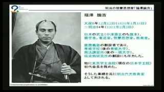 戯塾第2期のテーマは「日本を考える」。明治維新後、大戦後、バブル崩壊...