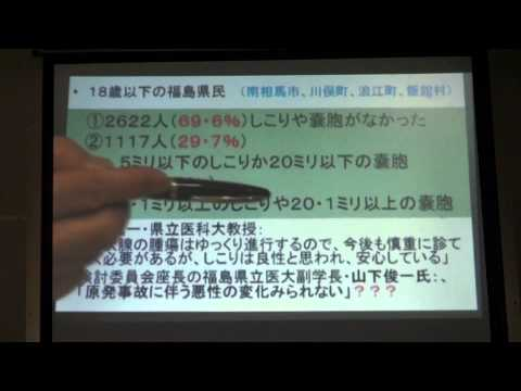 Fukushima Class Action for Collective Evacuation----World Citizens' Tribunal (17 March 2012 Koriyama