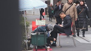 TOKYO SEMPRE ME SURPREENDE (JAPÃO) thumbnail