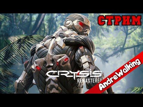 СМОТРИМ ФИНАЛ CRYSIS Remastered + Far Cry 3 Полное ПРОХОЖДЕНИЕ НА РУССКОМ ЯЗЫКЕ | ОБЗОР | СТРИМ #3