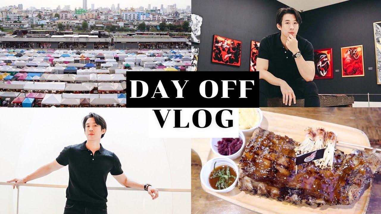 Vlog  Day Off เสพศิลป์ ไปงานรับปริญญาจุฬา ไปตะลุยกิน ตลาดรถไฟรัชดา I CHINOTOSHARE