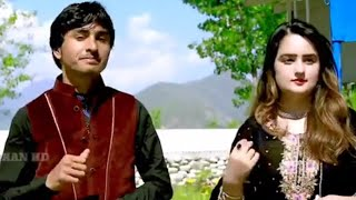 Gambar cover New Pashto HD Song 2019, NEW TAPPAY 2019 - Muskan Fayaz & Sabir Shah Pashto New Tapeey 2019
