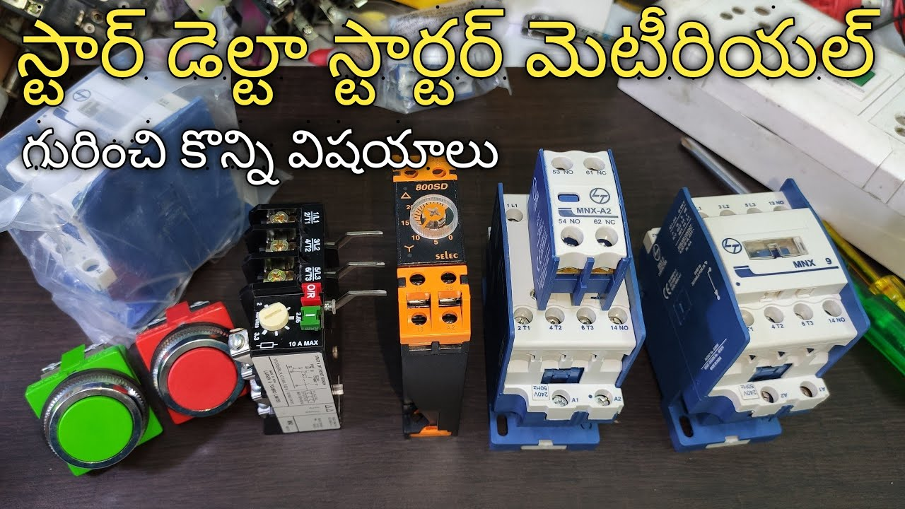 how to work contractor, overload relay, star delta timer