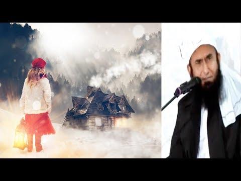 Duniya Ki Zindagi Ek Dhoka Hai - {Emotional} Short Bayan By Maulana Tariq Jameel