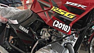 Yamaha YBR 125G Changes|New Price|Quality Change|