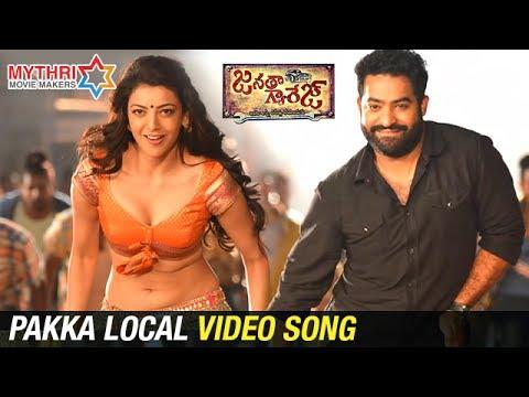 Pakka Local Full  Song | Janatha Garage Telugu Movie  Song | Jr Ntr | Kajal | Samantha
