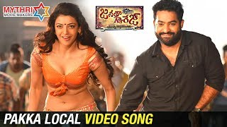 Pakka Local Full Video Song | Janatha Garage Telugu Movie Video Song | Jr NTR | Kajal | Samantha