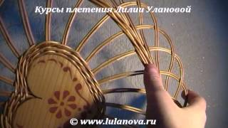 Панно Сердечко - плетение из лозы