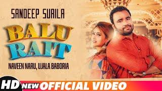 Balu Rait Sandeep Surila Free MP3 Song Download 320 Kbps