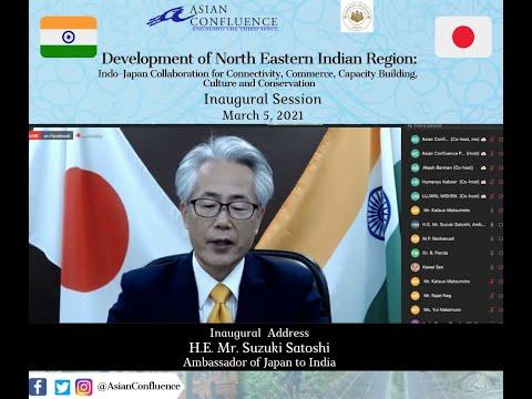 Inaugural Addresses|| H.E. Mr. Suzuki Satoshi, Ambassador of Japan to India