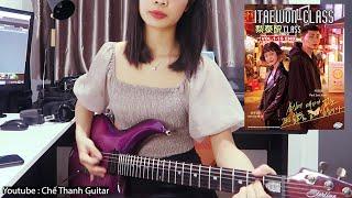 Gaho - Start  (Itaewon Class OST Part.2) - Guitar Cover