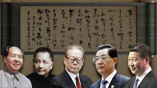 全文: http://goo.gl/kI7lCQ 中共执政以来,并非不强调道德。毛泽东时代...