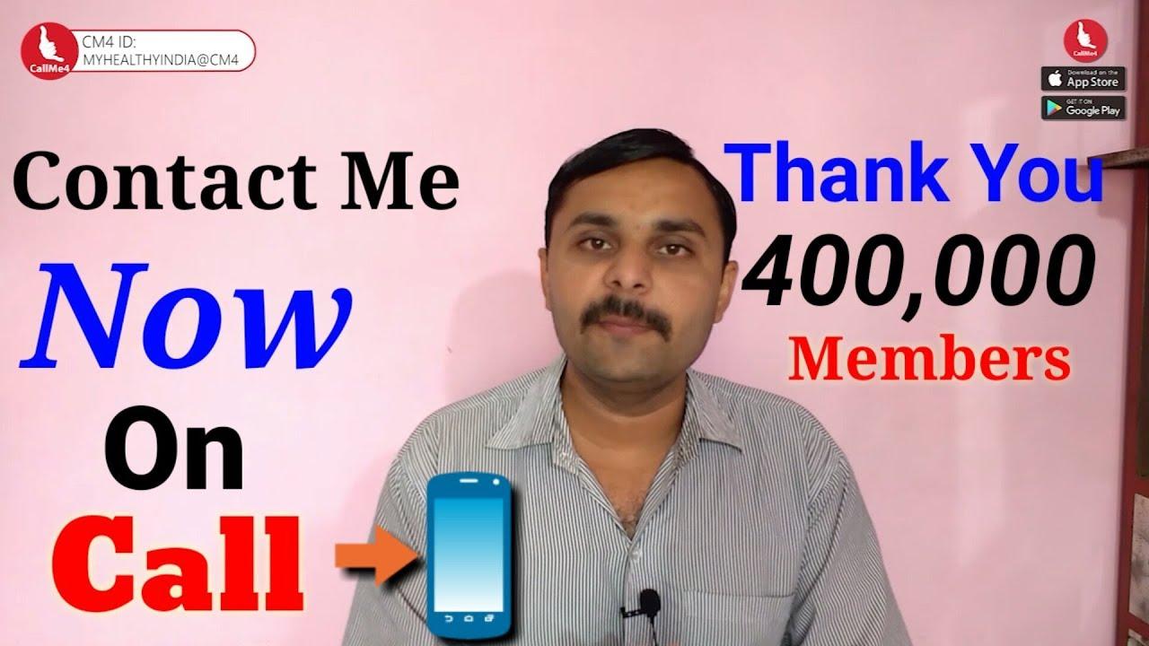 Contact me app
