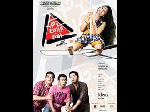 Teen Yaari Katha 2012 -- Pritanku