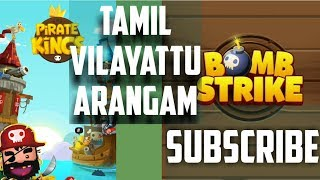 Pirate Kings Bomb Strike Tamil