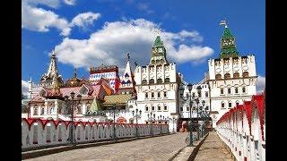 Смотреть видео interesting places of Moscow\ Измайловский Кремль онлайн