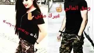 هاد حبيبي أبو سامر