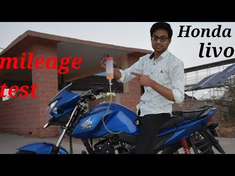 Honda livo milege test