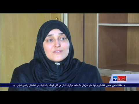 Jamila Afghani educate Afghan Mullahs about women rights - VOA Ashna