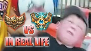 Bronze VS Challenger In Real Life #23  [Amateur VS Professional]