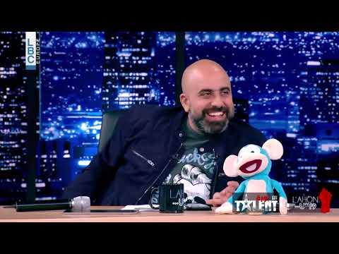 لهون وبس - ثورة Got Talent،فقرة مميزة في لهون وبس عن مواهب المتظاهرين  - 13:59-2019 / 11 / 13
