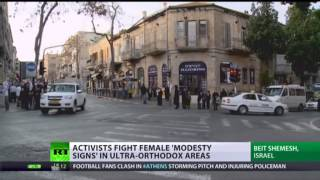 Jewish Women Targetted by Ultra Orthodox Culture