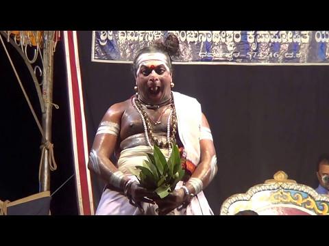 Yakshagana -- Shri krishna Leelamrutham - 7 - Hasya