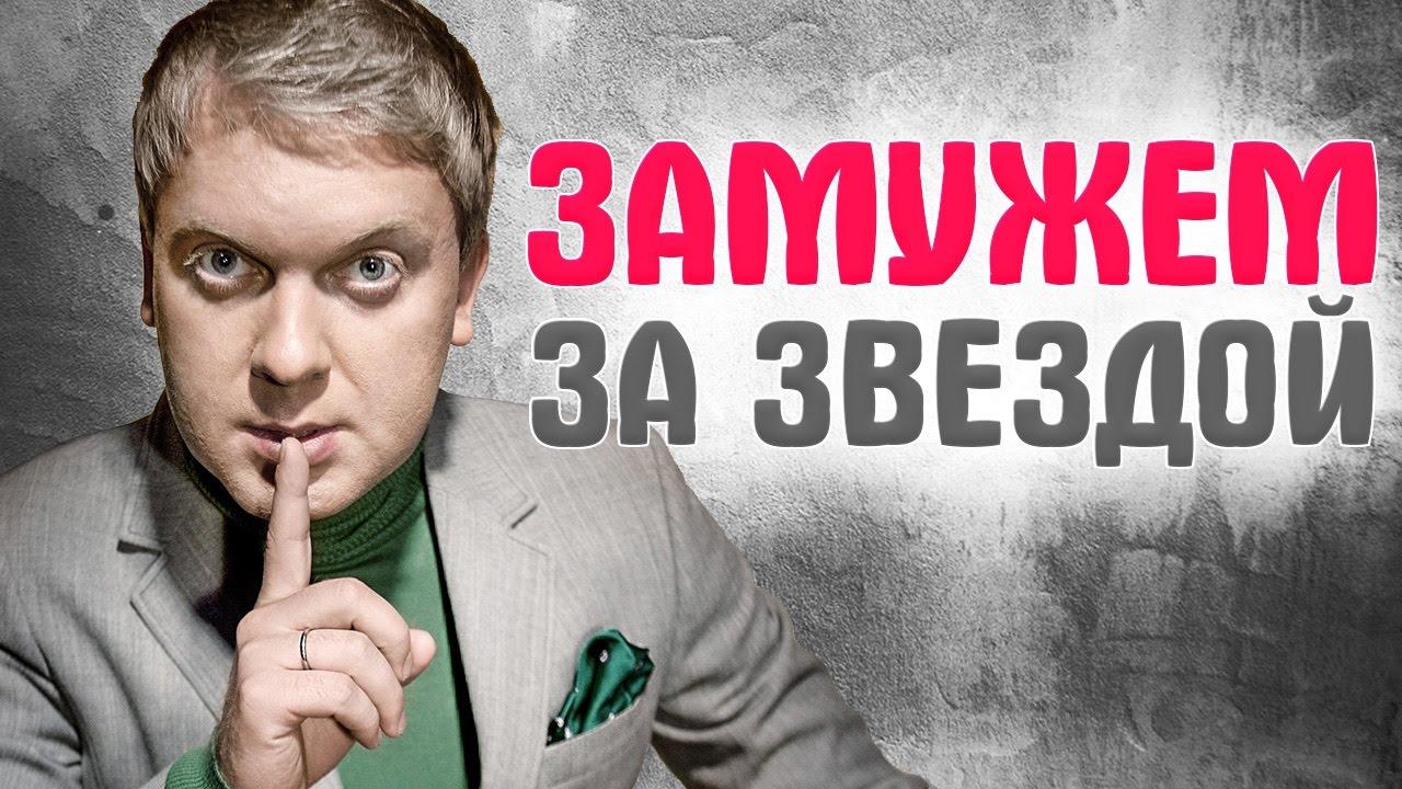 Showman Sergey Svetlakov became the owner of the restaurant of Uzbek cuisine 23.06.2013 52