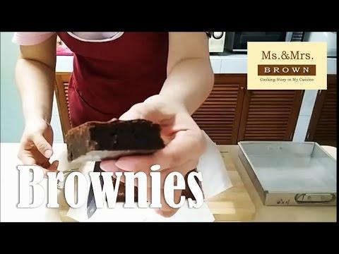 Fudge Brownies บราวนี่ เนื้อหนึบ ฉ่ำช็อคโกแล็ต สูตรหวานน้อย