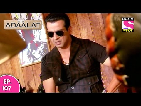 Adaalat - अदालत - Rajneeti - Episode 107 - 8th January, 2017