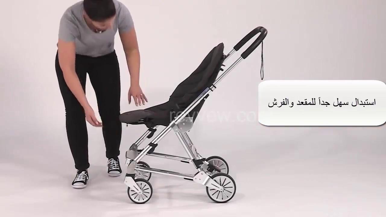 d2e0f6a257296 عربة اطفال او برو 2 من ماماز اند باباز شرح الفك واللتركيب - YouTube