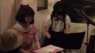 うたかた 作詞 作曲 北村早樹子 北村早樹子 KITAMURA Sakiko - vocal, t...