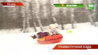 Ушибы, вывихи, переломы: врачи фиксируют рост детского травматизма в Татарстане - ТНВ