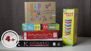 Настольные игры 4+ Во что поиграть с ребенком| Игры для всей семьи