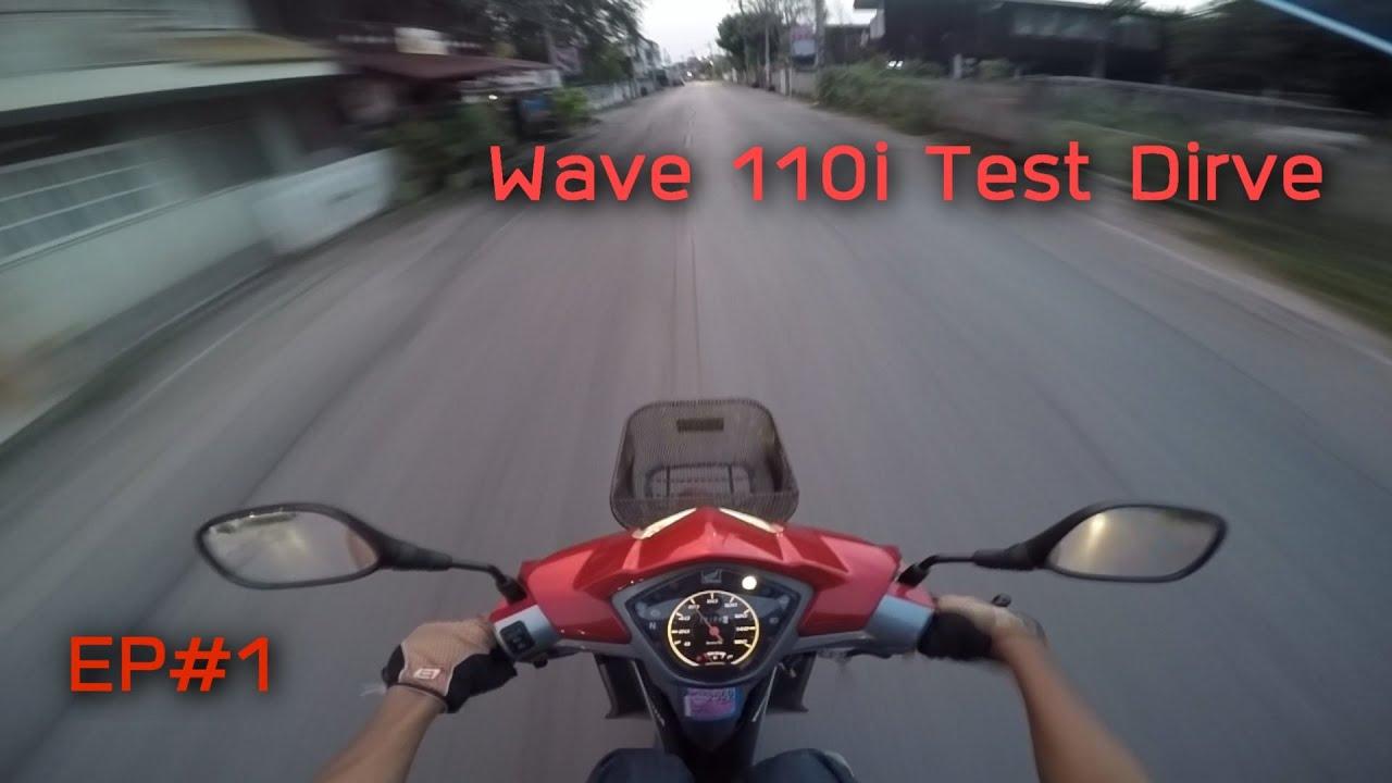 Honda Wave 110i Test Drive Ep 1